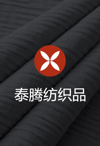 Textum China